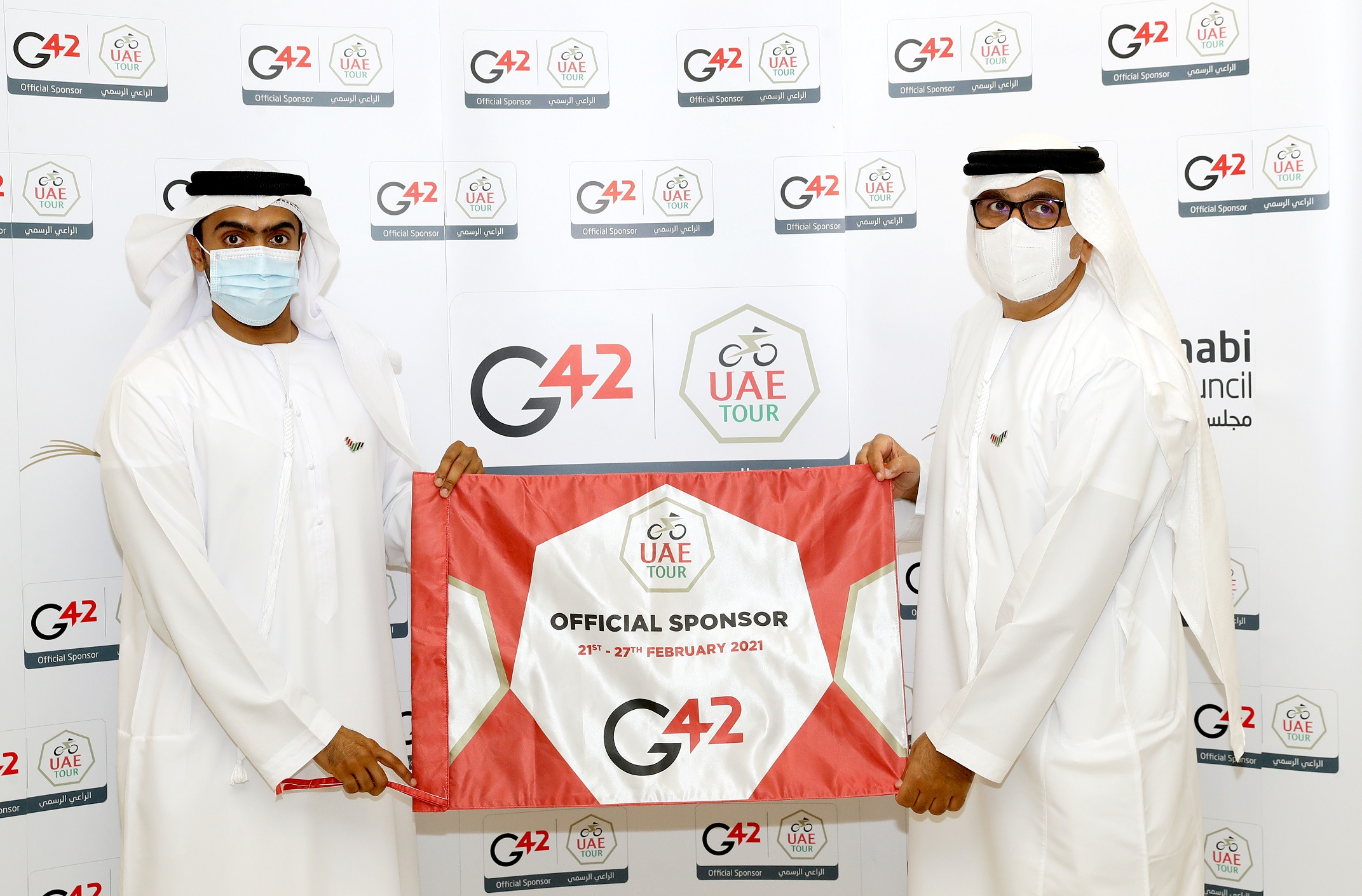 G42 joins as an official partner of the UAE Tour